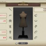 【FF14】ファッションチェック「野生的な洒落者」考察