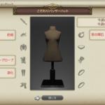 【FF14】ファッションチェック「野生的な洒落者」評価を調べてみた!【1月4週】