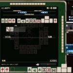 【FF14】RW2のマウントをゲットしました!+ドマ式麻雀の話