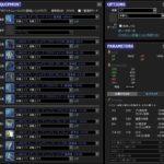 【FF14】トップ層の忍者の最終装備(暫定)考察+雑談:オンラインゲーム