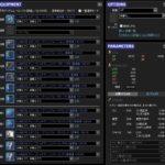 【FF14】トップ層の踊り子の最終装備(暫定)考察+雑談:プチファスティング