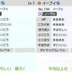 【雑談】怒涛のポケモン1週間・・。+ドマ式麻雀の進捗