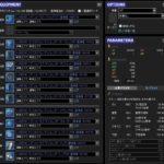 【FF14】パッチ5.2版 タンク(戦士)の最終装備考察