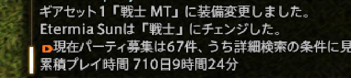 ffxiv_20170914_235010