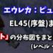 【FF14】ピューロス編のEL45までのスプライトのPOP場所 まとめ